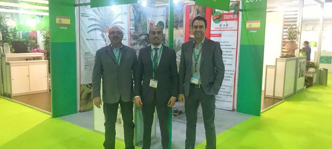 FERIA IPM DUBAI 2017