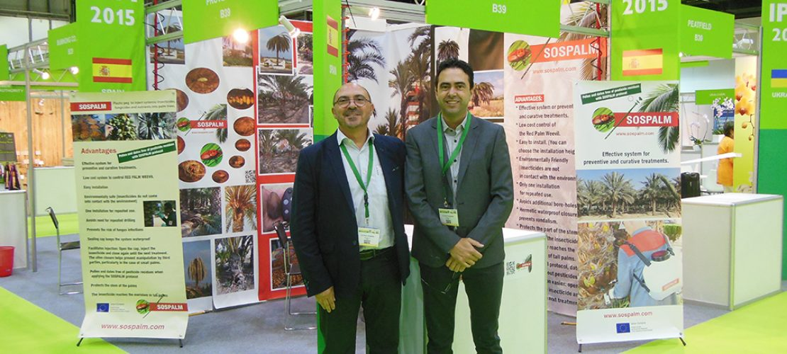 Fair IPM Dubai 2015
